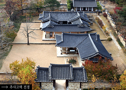 Chusa Jeonghui KIM's House, one of notable calligrapher in late Choseon Dynasty 이미지
