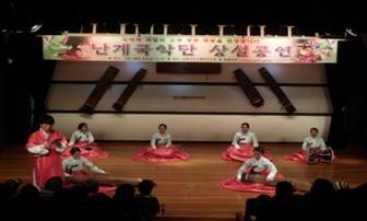 Nangye Korean Traditional Music (Gukak) Museum, Talented Musician of Choseon Dynasty 이미지